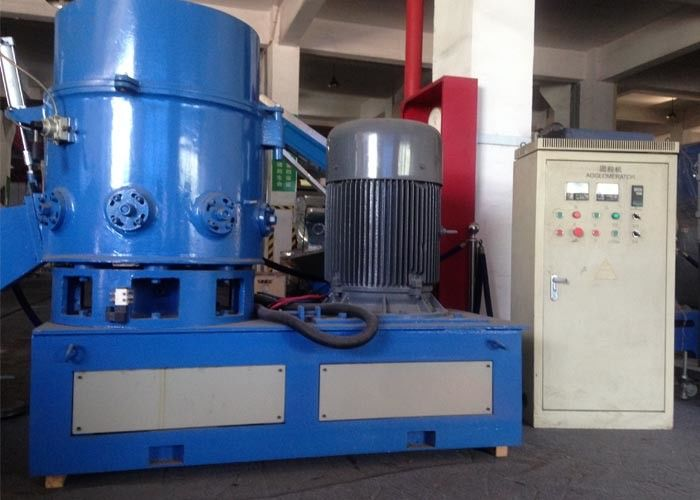 PE PS Plastic Agglomerator Machine Motor 90kw Output 300kg 2300*950*1700mm