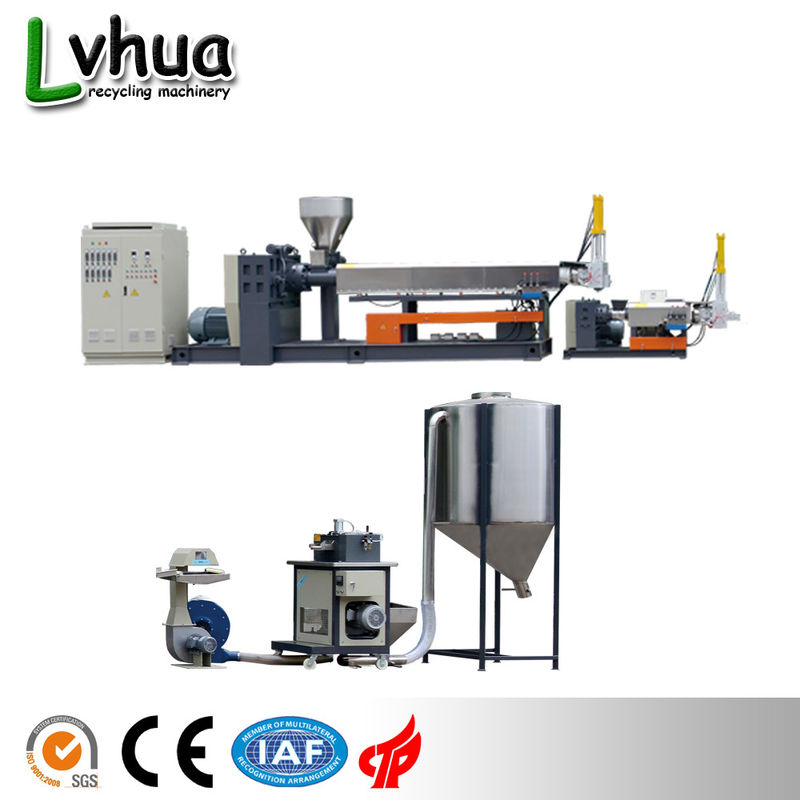 300 - 450kg/H Single Screw PP Plastic Recycling Machine Customized Voltage