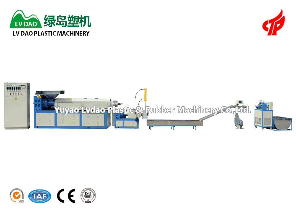 High Efficiency Nylon Waste Silk Plastic Recycling Equipment 37KW Power
